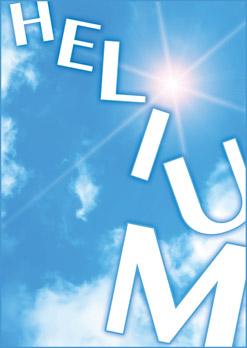 helium_new