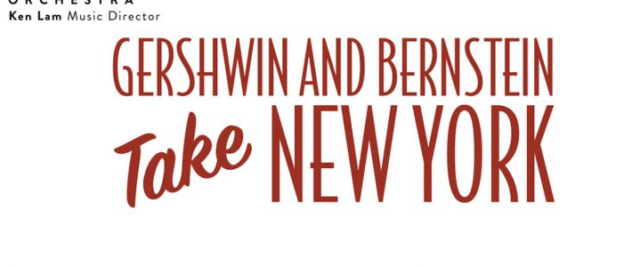 GERSHWIN AND BERNSTEIN TAKE NEW YORK AND TONIGHT, TONIGHT GALA