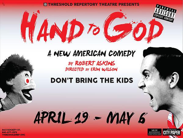 HtG new poster 2 copy